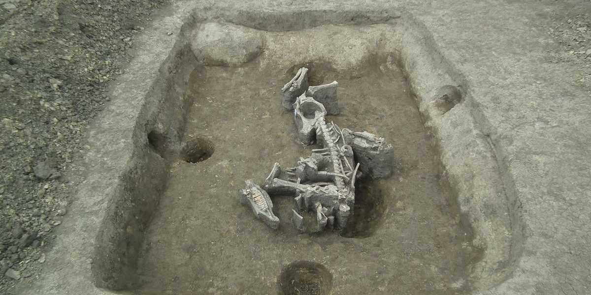 régészeti